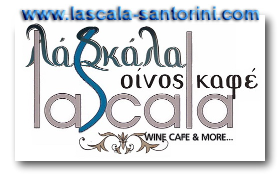 la scala restaurant santorini